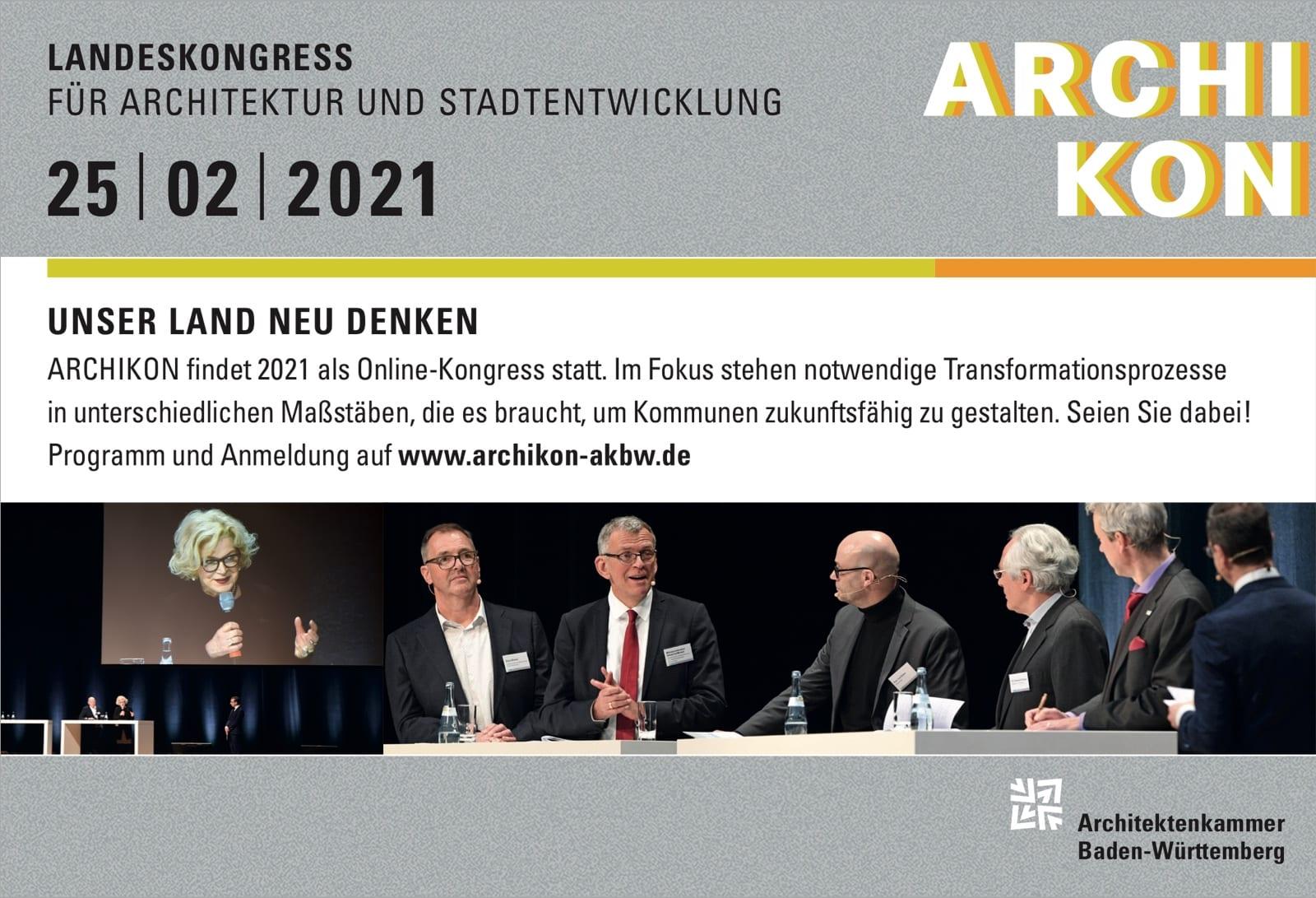 ARCHIKON - Landeskongress für Architektur und Stadtentwicklung 25.02.2021 | Online-Kongress (Grafik: AKBW)